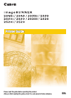 Canon imageRUNNER 2545i Printer manual