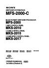 Sony MKS-2010 Operation manual